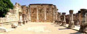 Live Events Stock Media - Synagogue in Capernaum